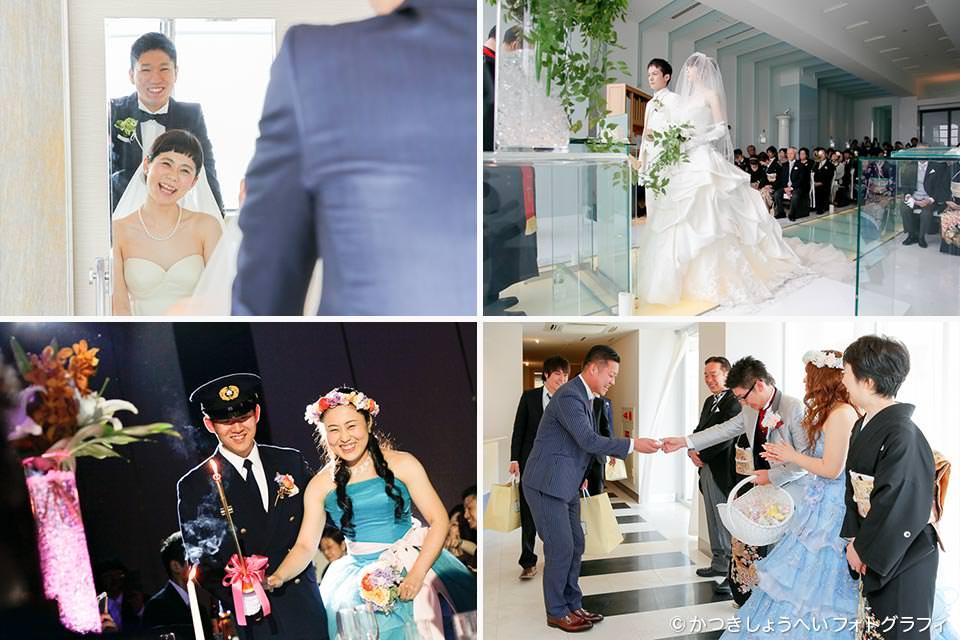 結婚式の出張撮影