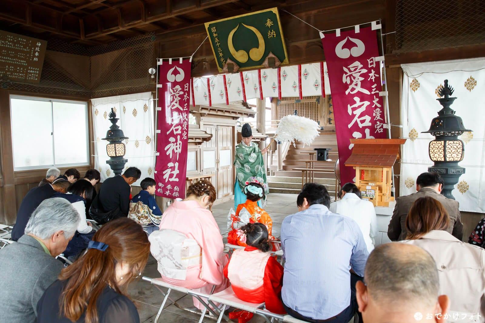 愛宕神社ご祈願
