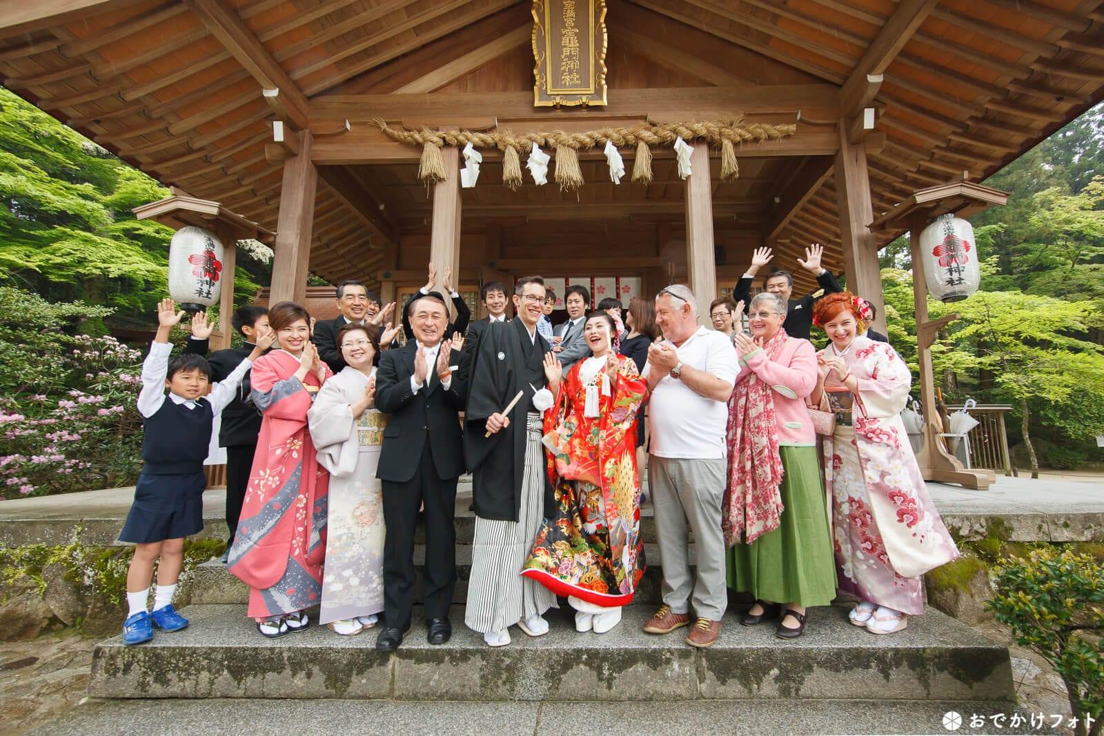 竈門神社で結婚式