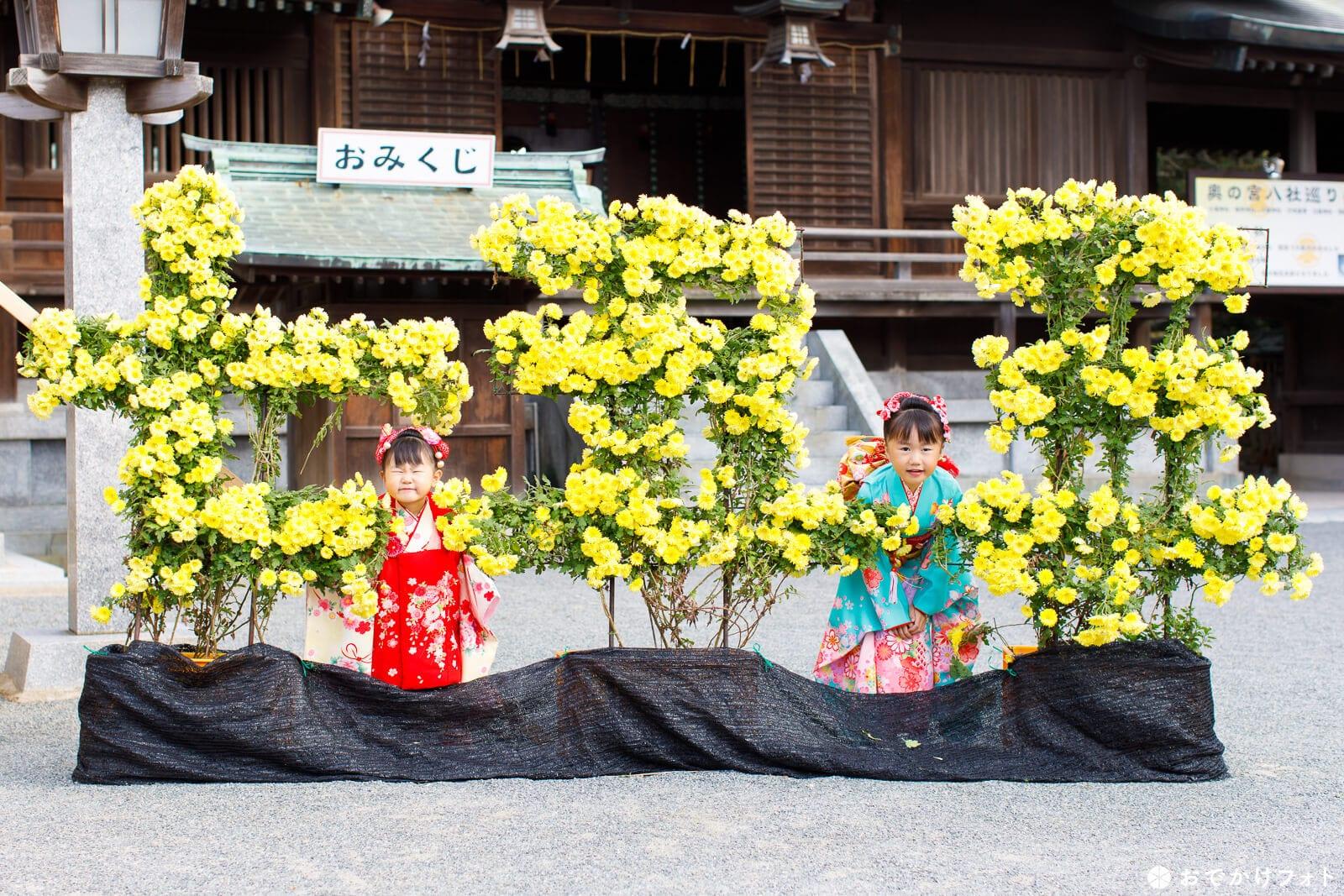 宮地嶽神社七五三の花飾り