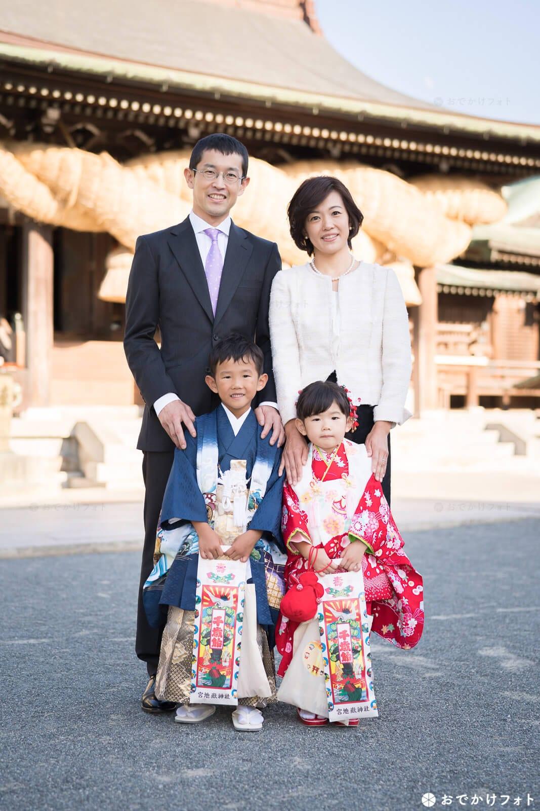 宮地嶽神社の大きなしめ縄