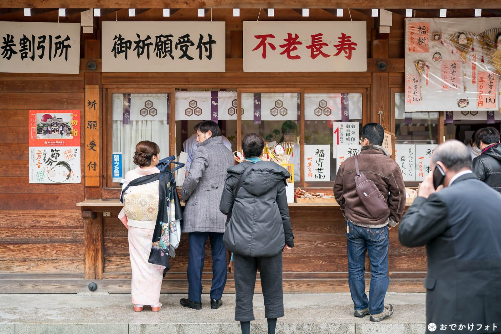 櫛田神社 祈願受付