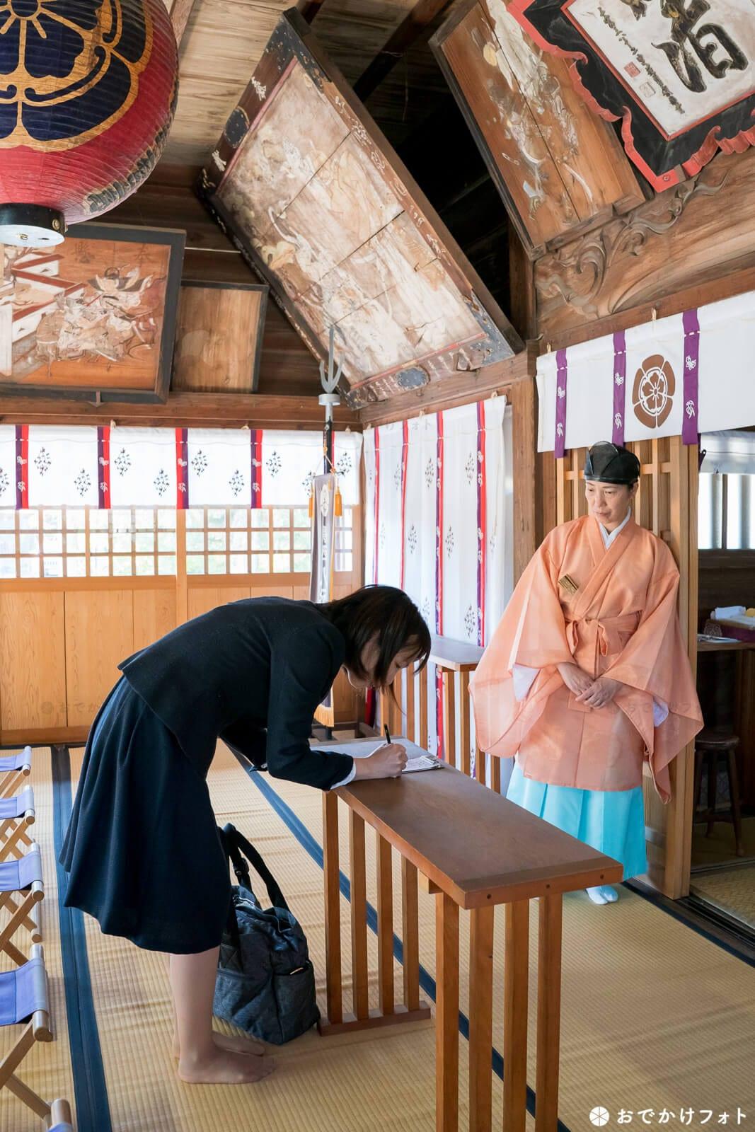 八坂神社でお宮参り