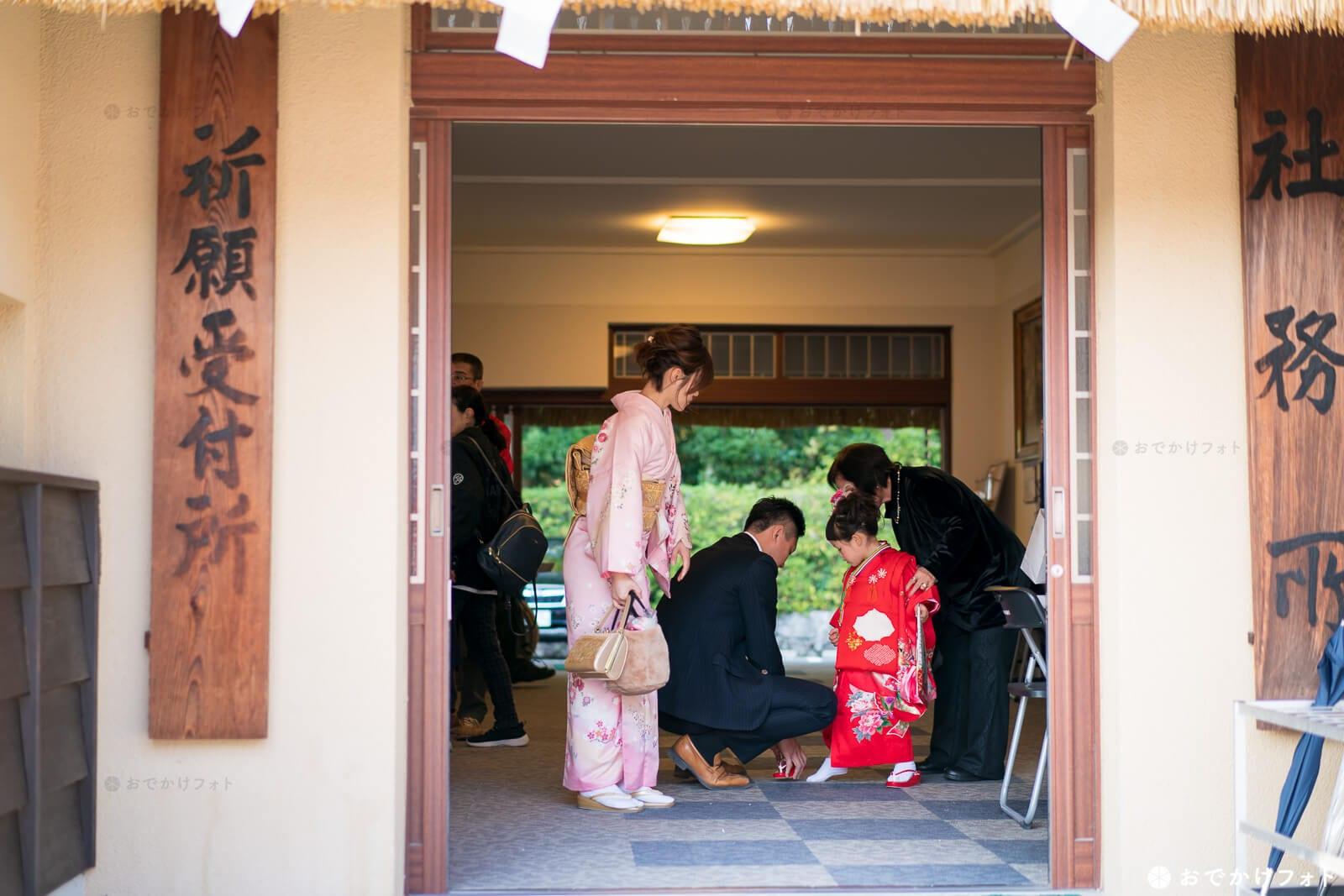 護国神社 祈願の受付