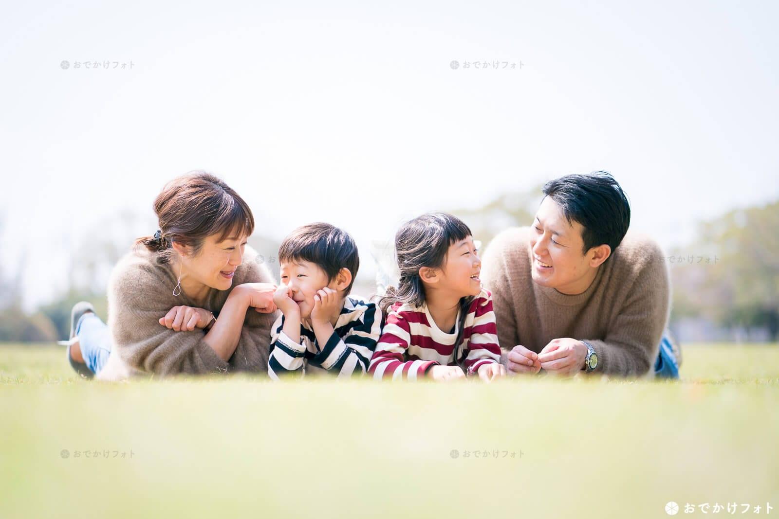 春日公園で家族写真