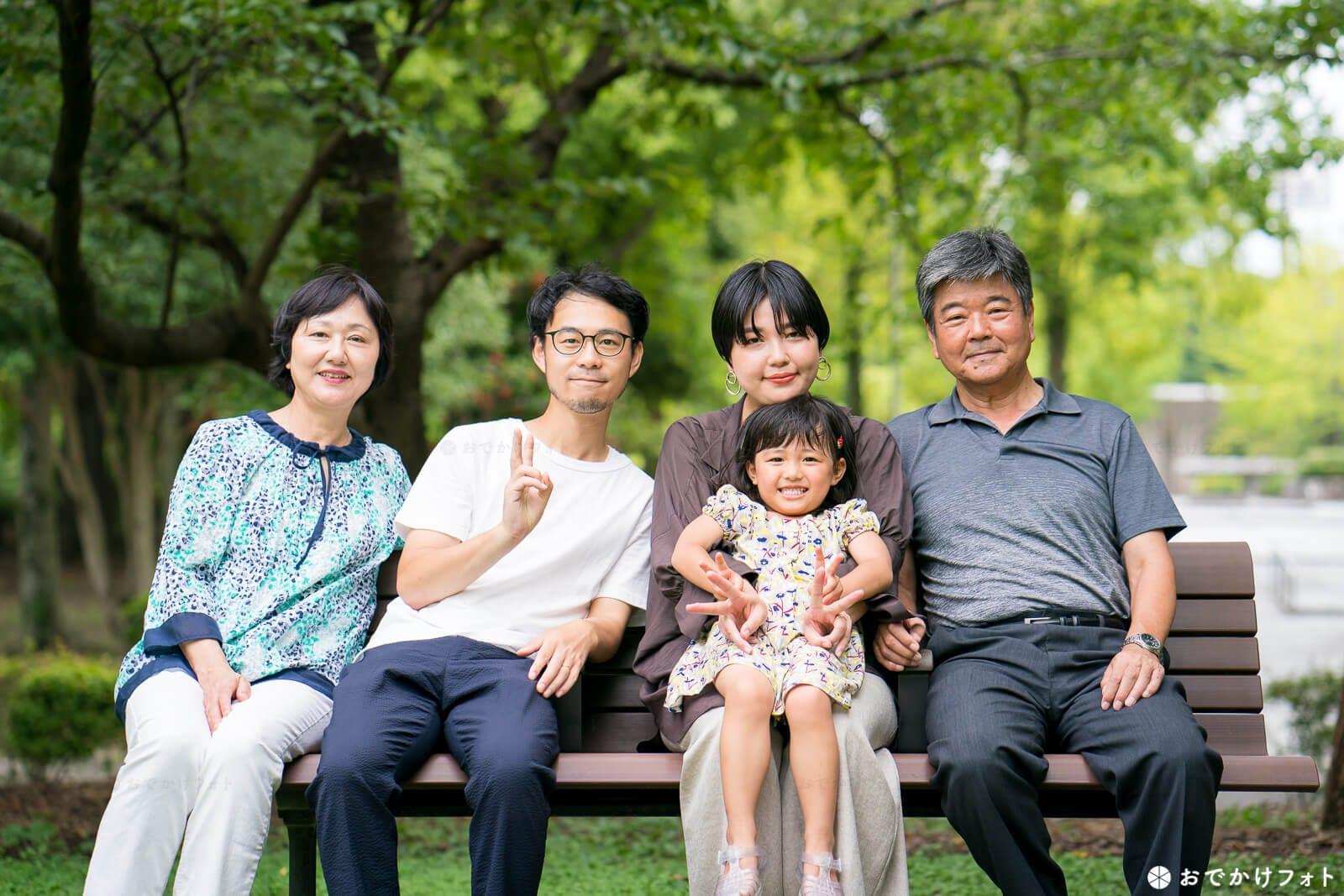 春日公園で4歳誕生日記念、の家族写真