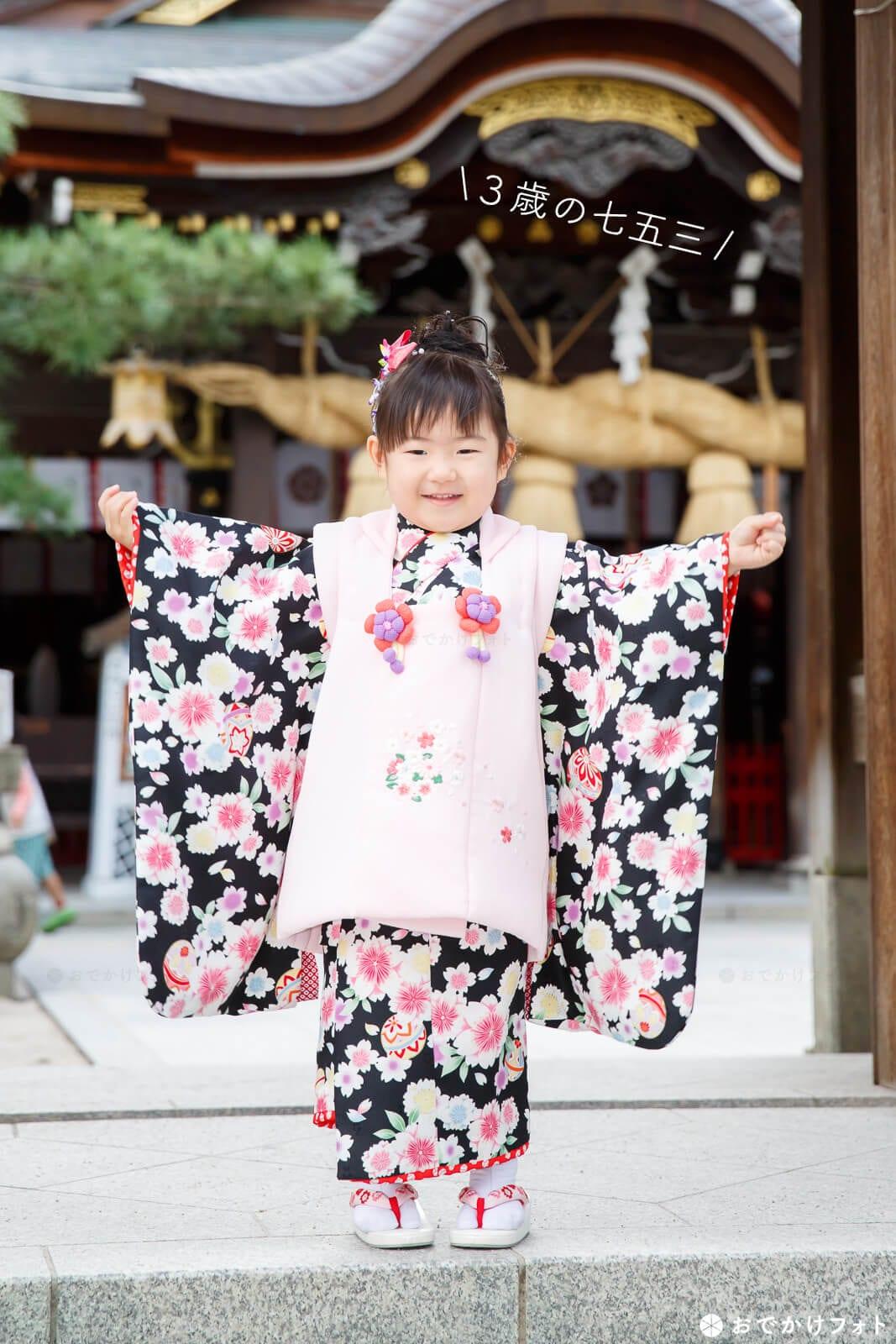 櫛田神社で7歳の七五三