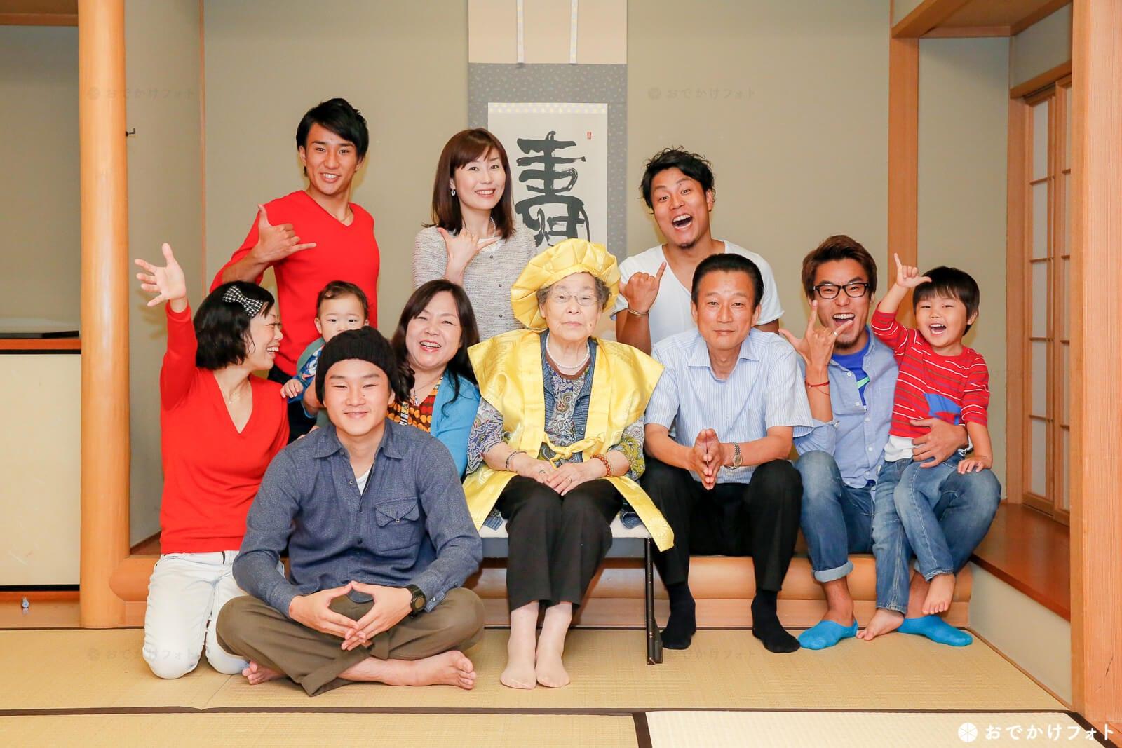 米寿記念・長寿のお祝いの記念写真