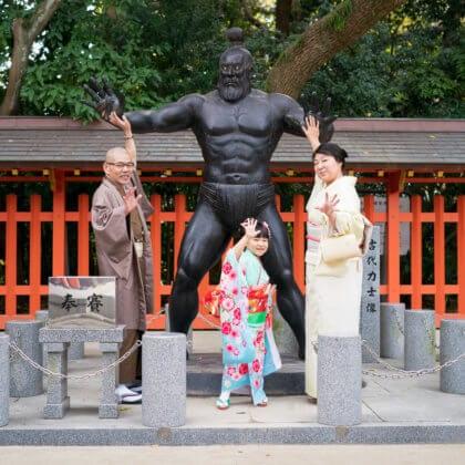 住吉神社と楽水園で七五三