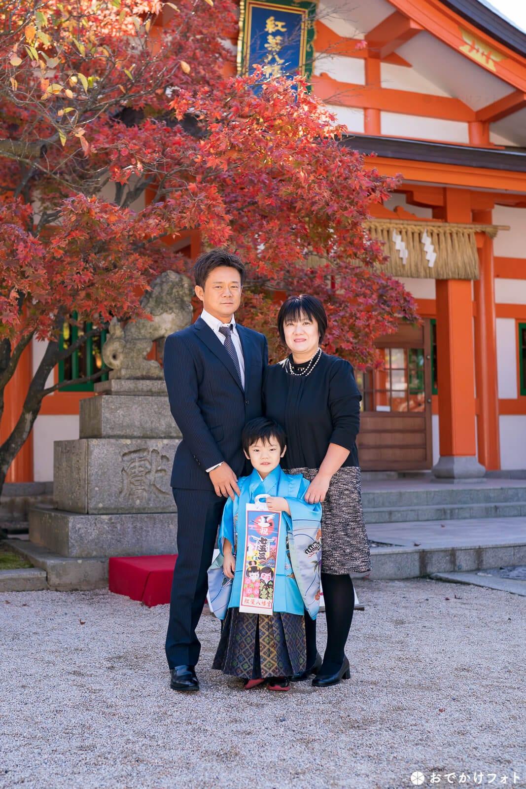 福岡市早良区紅葉八幡宮で七五三の出張撮影