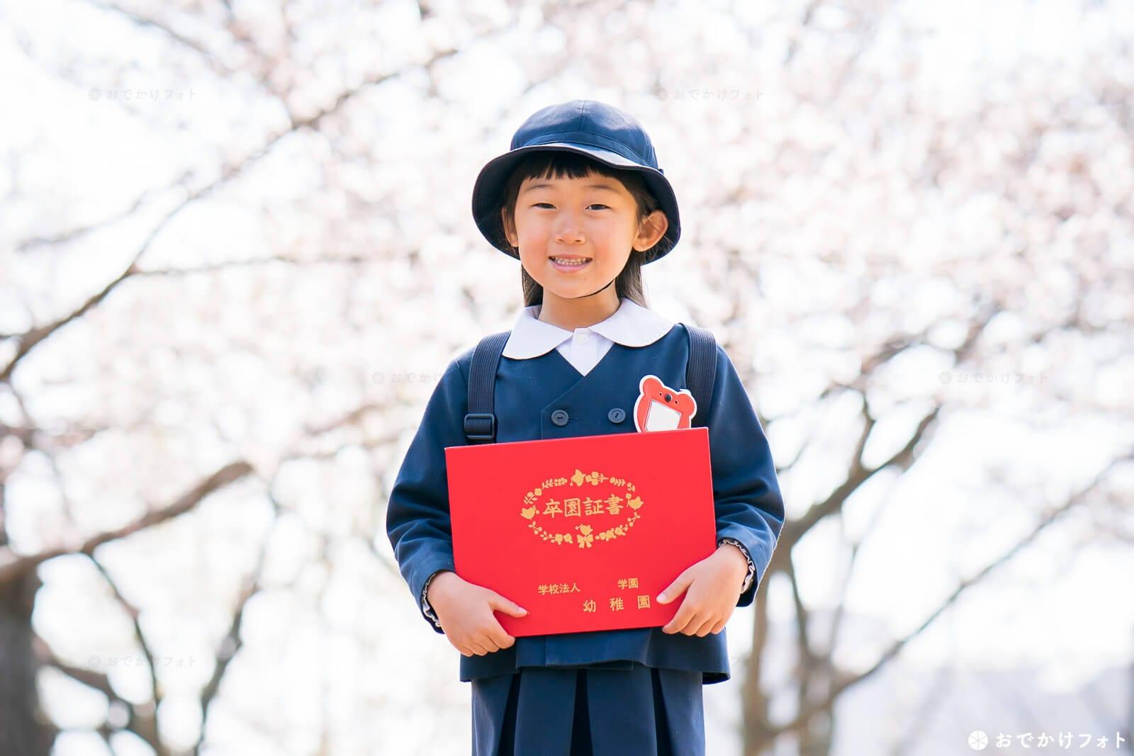 卒園記念写真ロケーションフォト出張撮影