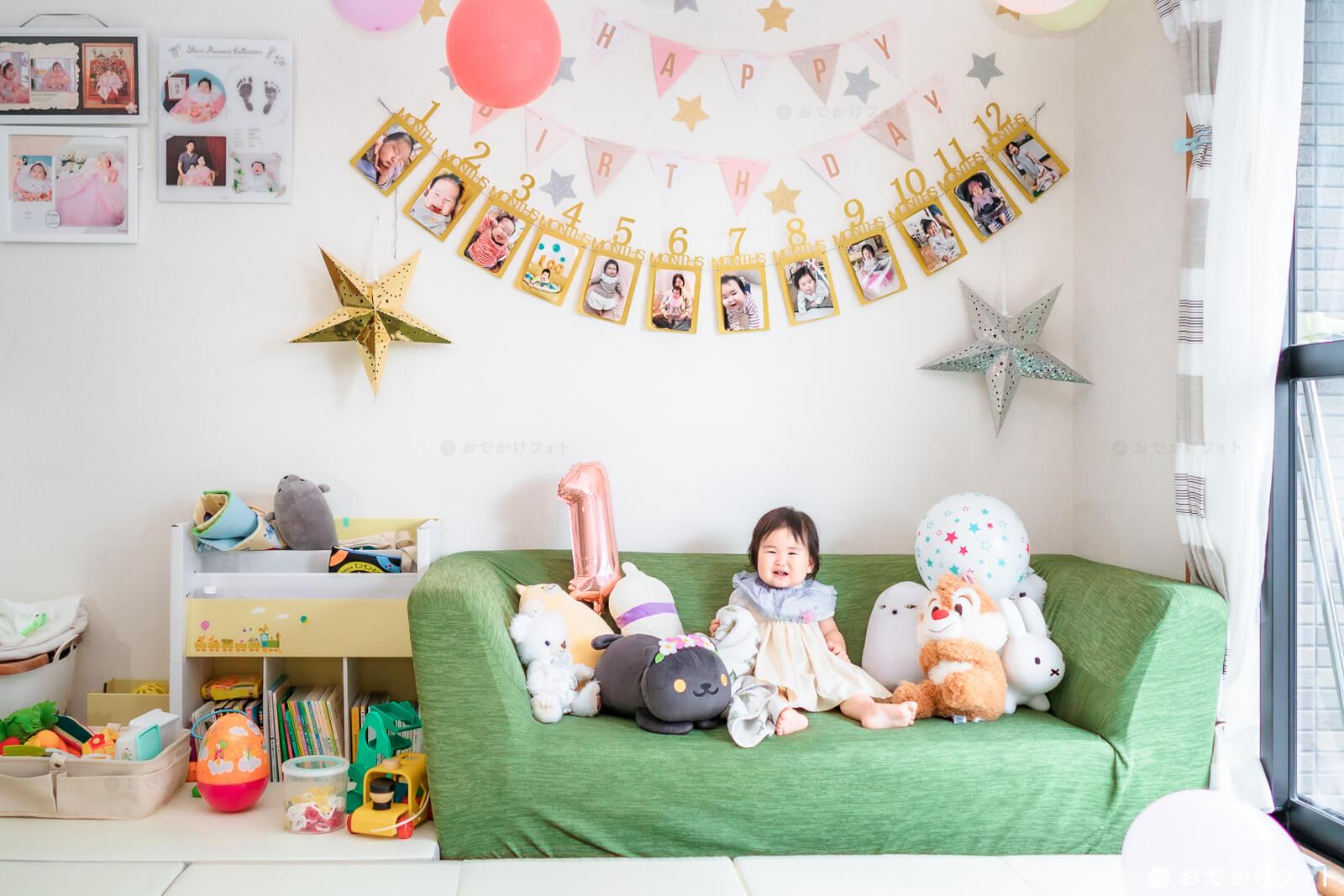 1歳誕生日、1stbirthday