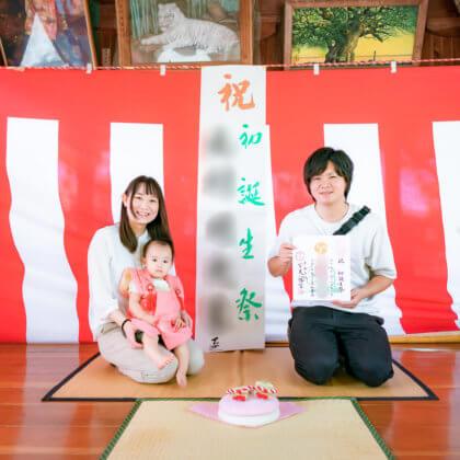 1歳誕生日の餅踏み・宇美八幡宮